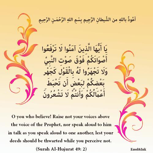 Raise not your voices above the voice of the Prophet (Surah Al-Hujurat 49: 2-3) 7210