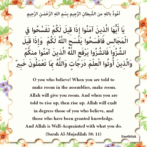 When you are told to make room in the assemblies (Surah Al-Mujadilah 58: 11) 7810