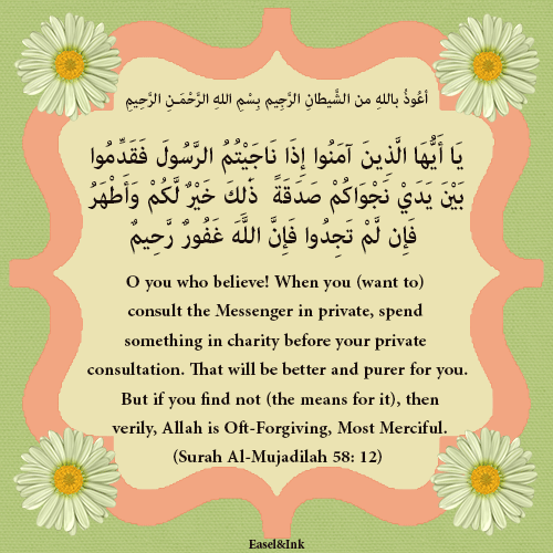 When you (want to) consult the Messenger in private (Surah Al-Mujadilah 58: 12-13) 7910