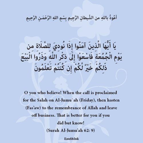 When the call is proclaimed for the Salah on Al-Jumu`ah (Friday) (Surah Al-Jumu'ah 62: 9-10) 8710