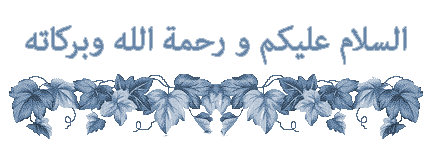 When you meet those who disbelieve (Surah Al-Anfal 8: 15-16) Asw-bl10