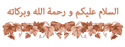 Obey Allah and His Messenger (Surah Al-Anfal 8: 20-22) Asw-br10