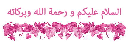 If you obey and fear Allah (Surah Al-Anfal 8: 29) Asw-pi10