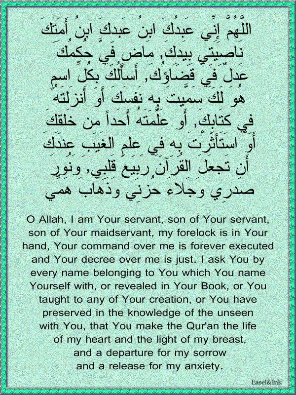 AL FAWAID by Ibn Al Qayyim Distre10