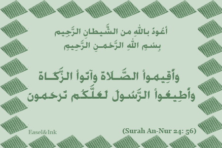 Advice to Those Performing Hajj to the Sacred House of Allah Hajj-s12