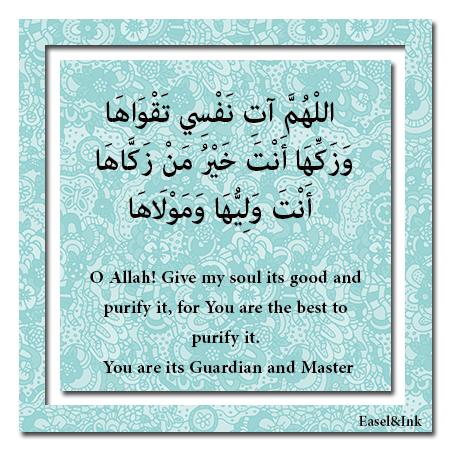 Gems Of The Heart - Shaikh Ibrahim Zidan Purify10