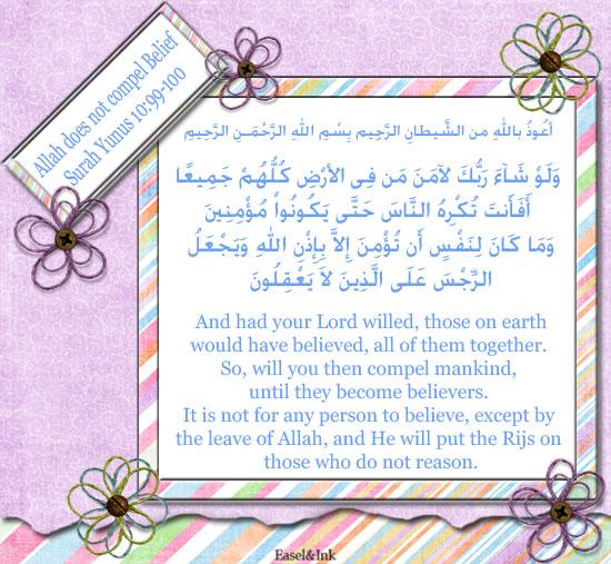 Allah does not compel Belief (Surah Yunus 10:99-100) S10a9910