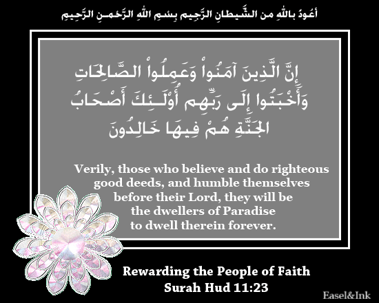 Rewarding the People of Faith (Surah Hud 11:23) S11a2310