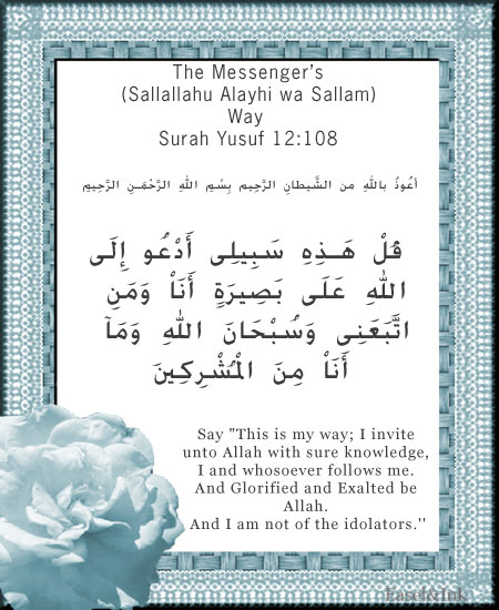 The Prophet's (saws)  Way and other Lessons. (Surah Yusuf 12:108-111) S12a1010