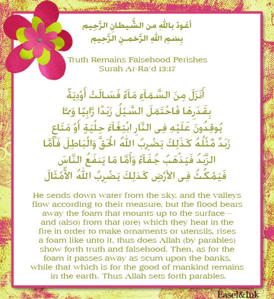 Truth Remains Falsehood Perishes (Surah Ar-Ra'd 13:17) S13a1710