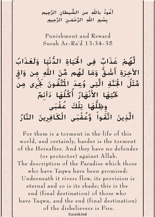 Punishment and Reward (Surah Ar-Ra'd 13:34-35) S13a3410