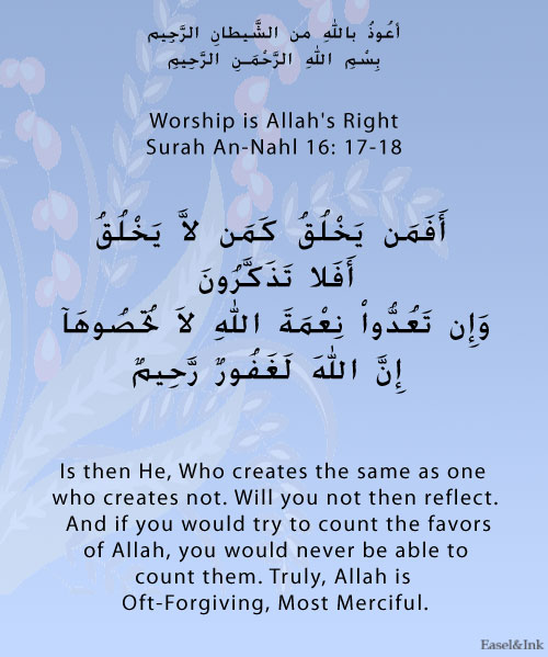 Worship is Allah's Right (Surah An-Nahl 16: 17-18) S16a1710