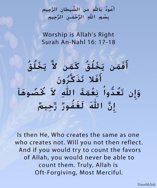 Worship is Allah's Right (Surah An-Nahl 16: 17-18) S16a1710