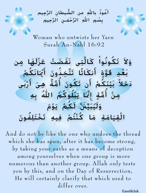 Woman who untwists her Yarn (Surah An-Nahl 16.92) S16a9210
