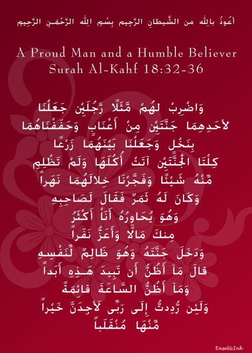 A Proud Man and a Humble Believer (Surah Al-Kahf 18:32-44) S18a3210