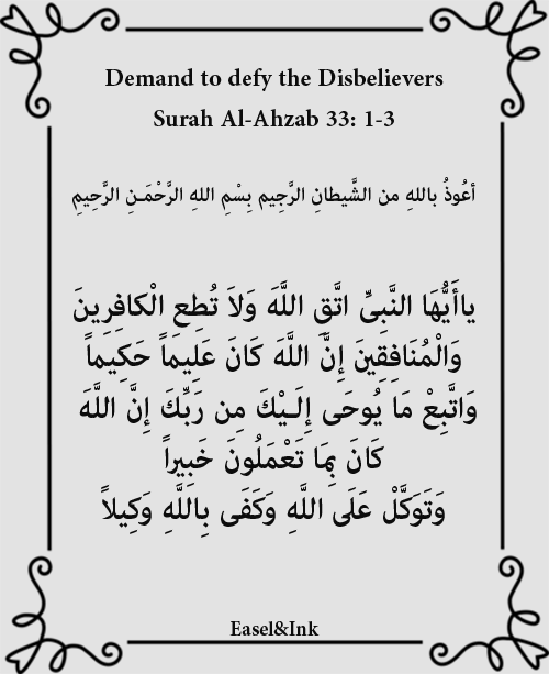 Demand to defy the Disbelievers (Surah Al-Ahzab 33: 1-3) S33a1-10