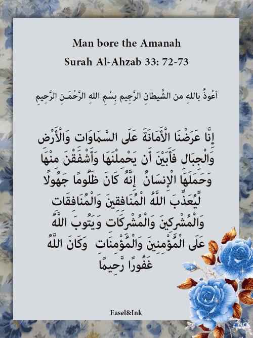 Man bore the Amanah (Surah Al-Ahzab 33: 72-73) S33a7210