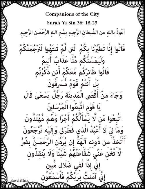 Companions of the City (Surah Ya Sin 36: 13-29) S36a1810