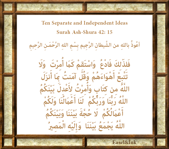 Ten Separate and Independent Ideas (Surah Ash-Shura 42: 15) S42a1510