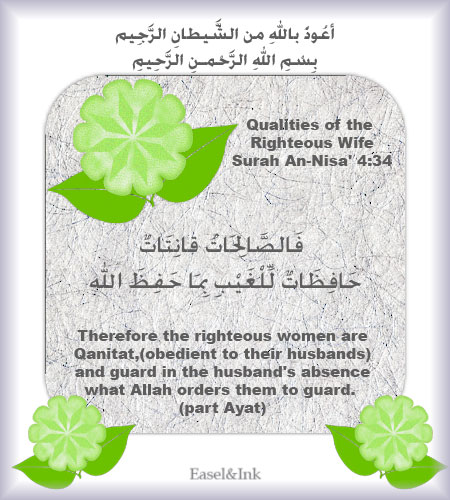 Qualities of the Righteous Wife (Surah An-Nisa' 4:34) S4a34l10