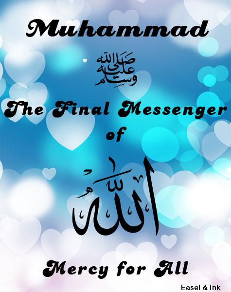 Who is Muhammad (Sallallahu Alayhi wa Sallam)? Seerah10