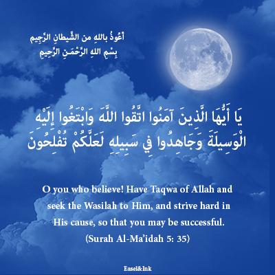 Gems Of The Heart - Shaikh Ibrahim Zidan Wasila10