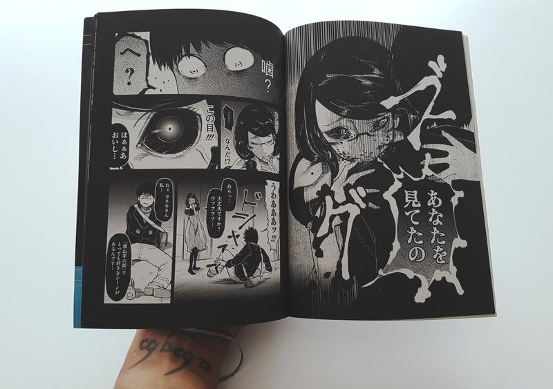 [MANGA/ANIME/ROMAN/LIVE MOVIE] Tokyo Ghoul - Page 10 Fotor_17