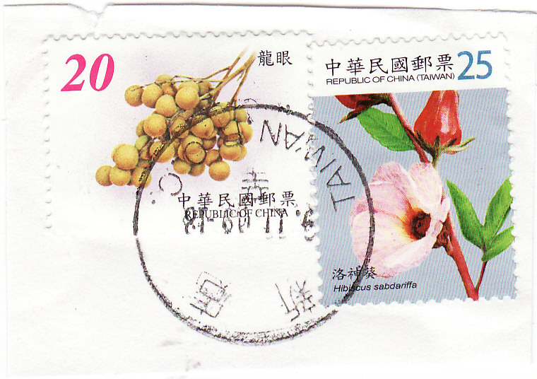 Republic of China (Taiwan) stamps Img_0015
