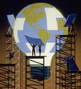 بنك الأفكار ( سجل فكرة لبكرة من أجل مصر )