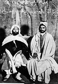 Association des oulémas musulmans algériens 200px-11