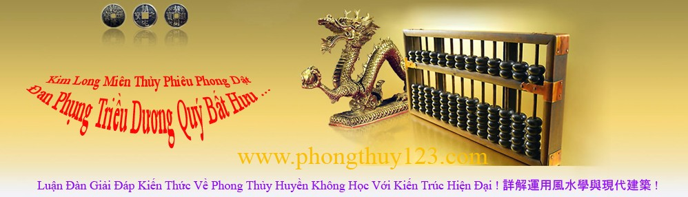www.phongthuy123.com  # 論壇 風水 - 堪輿 - 河洛 - 玄學