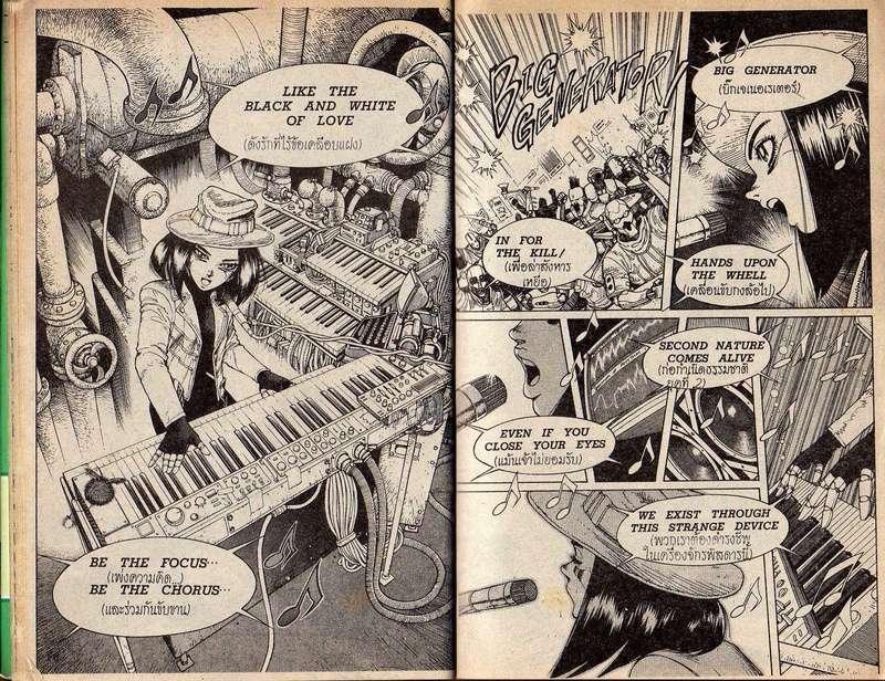 La musique du moment ! - Page 34 Gunnm10