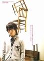 [Yamada Ryosuke] Bidan Fevrier 2010 5941f410