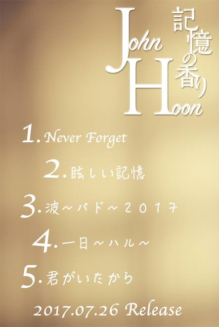 "John Hoon Nuevo Mini álbum+ Evento conmemorativo del lanzamiento ~ ""Kioku no kaori""  19225010"