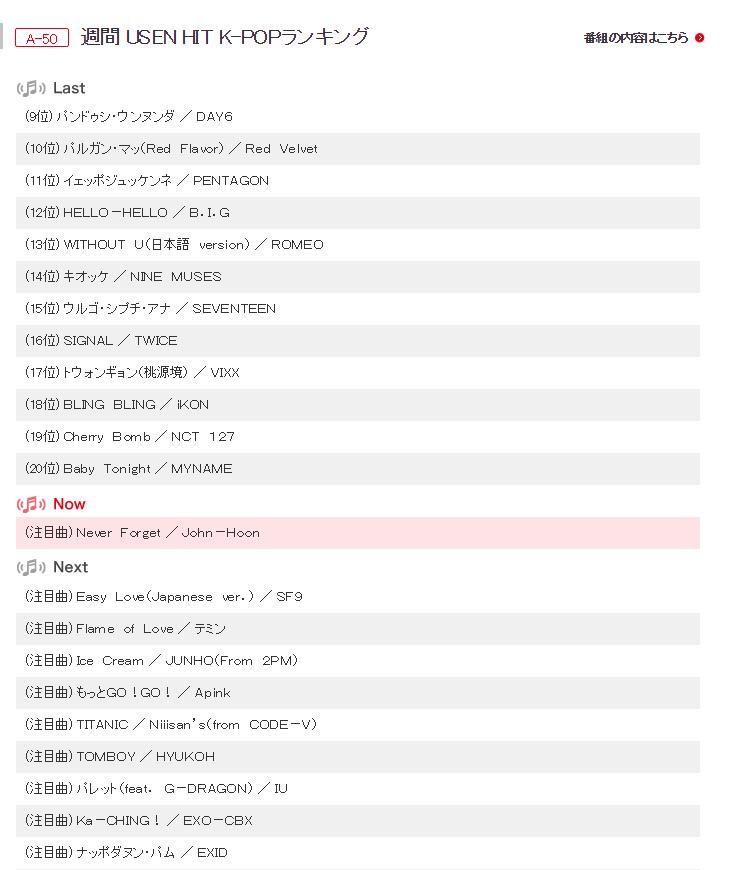"John Hoon Nuevo Mini álbum+ Evento conmemorativo del lanzamiento ~ ""Kioku no kaori""  20993810"