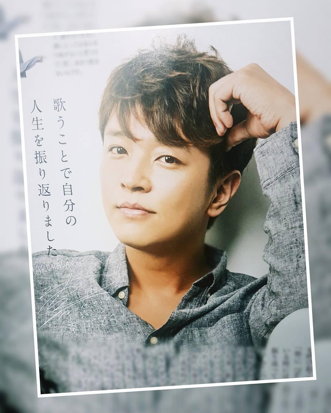 Kim Jeong Hoon en la revista haru*hana Vol. 044  21984910