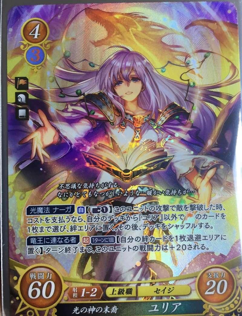 Fire Emblem jeu de cartes Cipher - Page 4 Img_5627