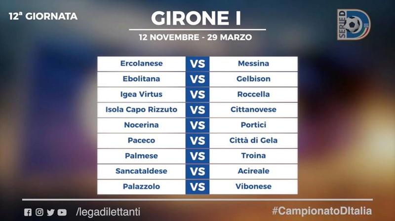 Calendario Serie D girone I stagione 2017/2018 1210