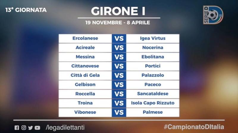 Calendario Serie D girone I stagione 2017/2018 1310