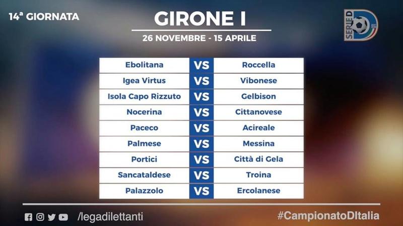 Calendario Serie D girone I stagione 2017/2018 1410