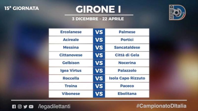Calendario Serie D girone I stagione 2017/2018 1510