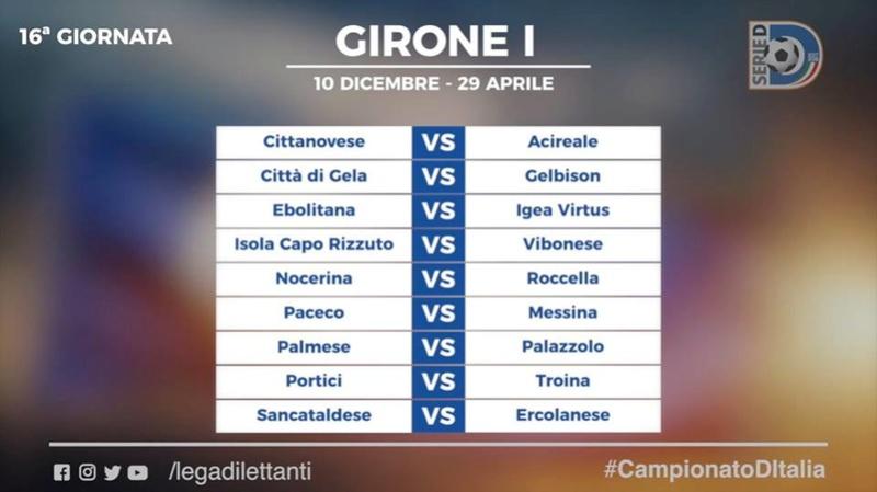 Calendario Serie D girone I stagione 2017/2018 1610