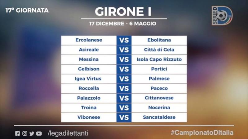 Calendario Serie D girone I stagione 2017/2018 1710