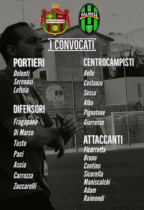 Campionato 1°giornata: SANCATALDESE - Palmese 1-2 21270810