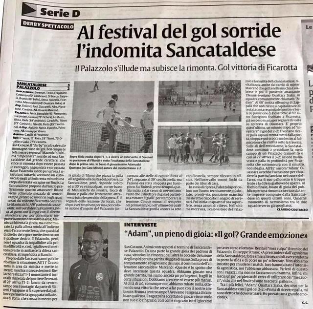 Campionato 3°giornata: SANCATALDESE - Palazzolo 3-2 21752210