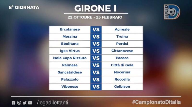 Calendario Serie D girone I stagione 2017/2018 810