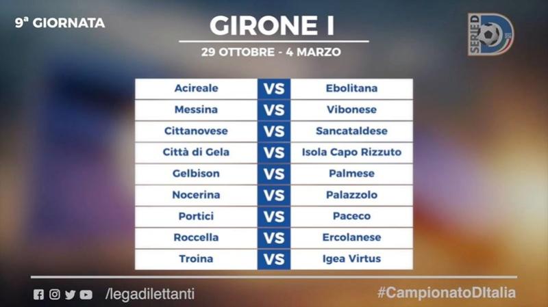 Calendario Serie D girone I stagione 2017/2018 910