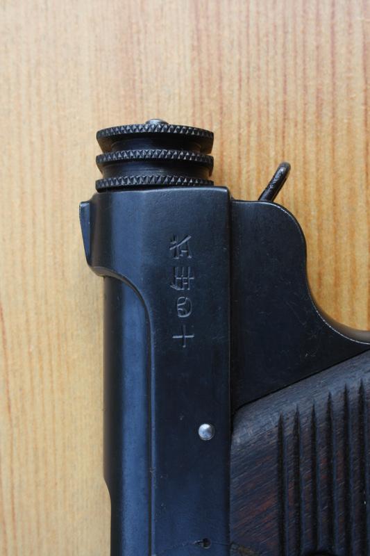 Pistolet Nambu type 14 Img_1826