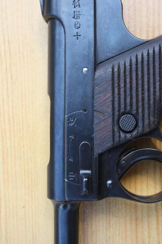 Pistolet Nambu type 14 Img_1827