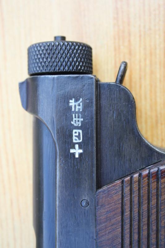 Pistolet Nambu type 14 Img_1828